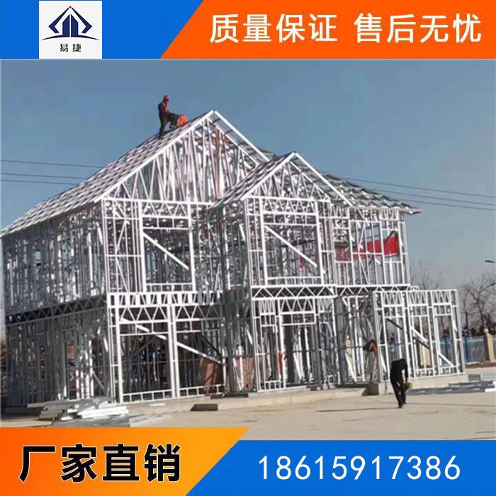 简析为什么现在都热衷于潍坊轻钢房屋?